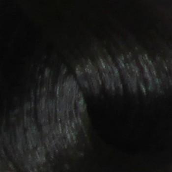 póthaj szín 2 mélybarna